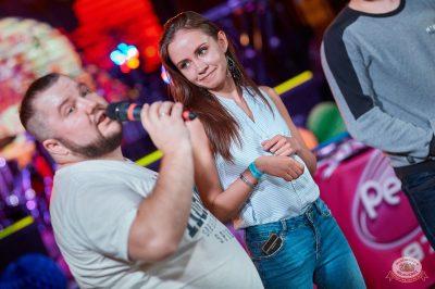Вечеринка «Ретро FM», 26 апреля 2019 - Ресторан «Максимилианс» Новосибирск - 13