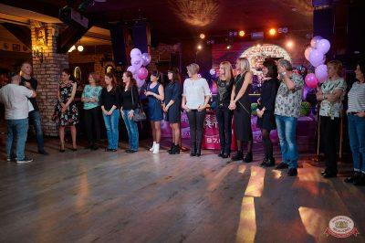 Вечеринка «Ретро FM», 26 апреля 2019 - Ресторан «Максимилианс» Новосибирск - 16