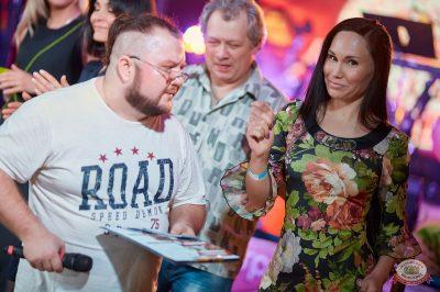 Вечеринка «Ретро FM», 26 апреля 2019 - Ресторан «Максимилианс» Новосибирск - 18