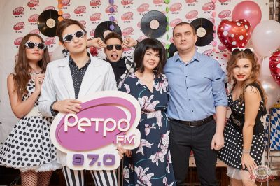 Вечеринка «Ретро FM», 26 апреля 2019 - Ресторан «Максимилианс» Новосибирск - 2