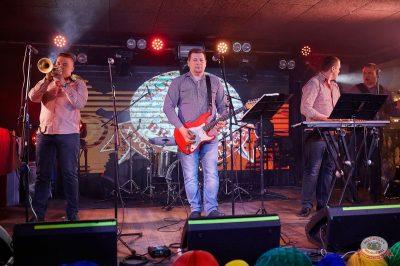 Вечеринка «Ретро FM», 26 апреля 2019 - Ресторан «Максимилианс» Новосибирск - 23