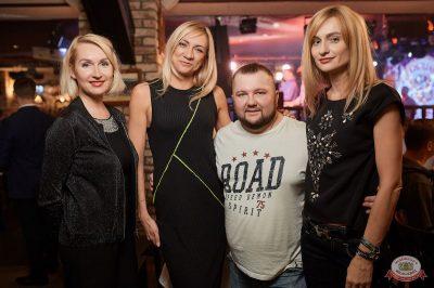 Вечеринка «Ретро FM», 26 апреля 2019 - Ресторан «Максимилианс» Новосибирск - 25