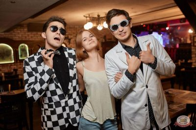Вечеринка «Ретро FM», 26 апреля 2019 - Ресторан «Максимилианс» Новосибирск - 26