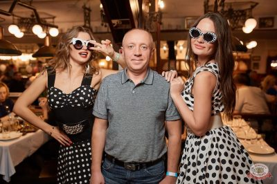 Вечеринка «Ретро FM», 26 апреля 2019 - Ресторан «Максимилианс» Новосибирск - 28