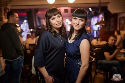 Вечеринка «Ретро FM», 26 апреля 2019 - Ресторан «Максимилианс» Новосибирск - 29