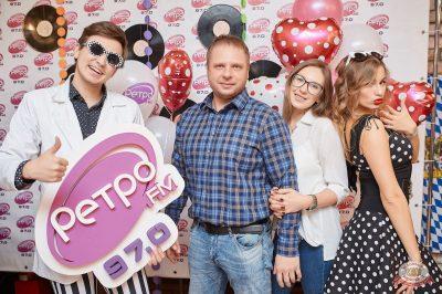 Вечеринка «Ретро FM», 26 апреля 2019 - Ресторан «Максимилианс» Новосибирск - 3
