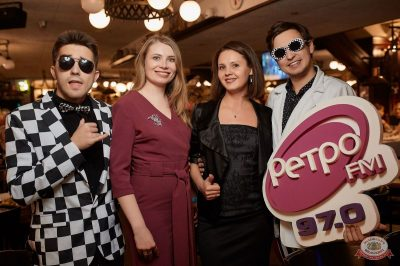 Вечеринка «Ретро FM», 26 апреля 2019 - Ресторан «Максимилианс» Новосибирск - 30