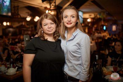 Вечеринка «Ретро FM», 26 апреля 2019 - Ресторан «Максимилианс» Новосибирск - 32