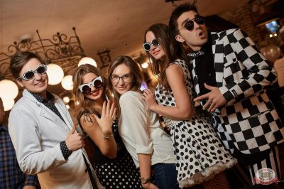 Вечеринка «Ретро FM», 26 апреля 2019 - Ресторан «Максимилианс» Новосибирск - 33