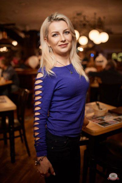 Вечеринка «Ретро FM», 26 апреля 2019 - Ресторан «Максимилианс» Новосибирск - 34