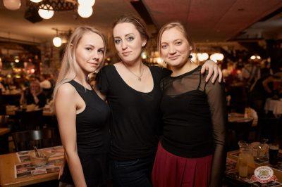 Вечеринка «Ретро FM», 26 апреля 2019 - Ресторан «Максимилианс» Новосибирск - 37