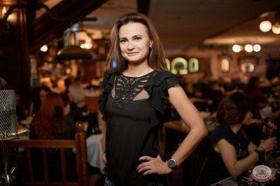 Вечеринка «Ретро FM», 26 апреля 2019 - Ресторан «Максимилианс» Новосибирск - 38