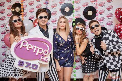 Вечеринка «Ретро FM», 26 апреля 2019 - Ресторан «Максимилианс» Новосибирск - 4
