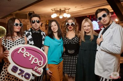 Вечеринка «Ретро FM», 26 апреля 2019 - Ресторан «Максимилианс» Новосибирск - 40