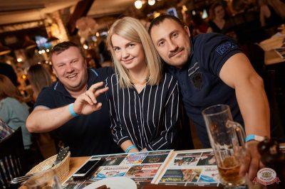 Вечеринка «Ретро FM», 26 апреля 2019 - Ресторан «Максимилианс» Новосибирск - 41