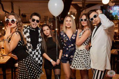 Вечеринка «Ретро FM», 26 апреля 2019 - Ресторан «Максимилианс» Новосибирск - 43
