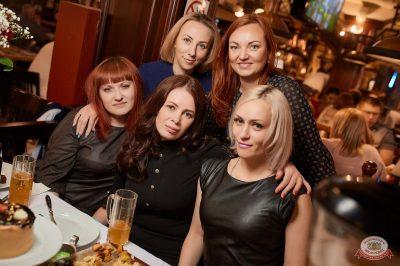 Вечеринка «Ретро FM», 26 апреля 2019 - Ресторан «Максимилианс» Новосибирск - 44