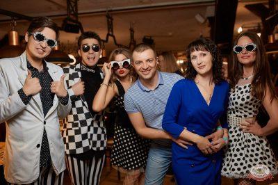 Вечеринка «Ретро FM», 26 апреля 2019 - Ресторан «Максимилианс» Новосибирск - 45
