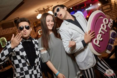 Вечеринка «Ретро FM», 26 апреля 2019 - Ресторан «Максимилианс» Новосибирск - 46