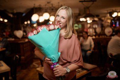 Вечеринка «Ретро FM», 26 апреля 2019 - Ресторан «Максимилианс» Новосибирск - 47