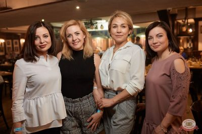 Вечеринка «Ретро FM», 26 апреля 2019 - Ресторан «Максимилианс» Новосибирск - 49