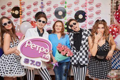 Вечеринка «Ретро FM», 26 апреля 2019 - Ресторан «Максимилианс» Новосибирск - 5