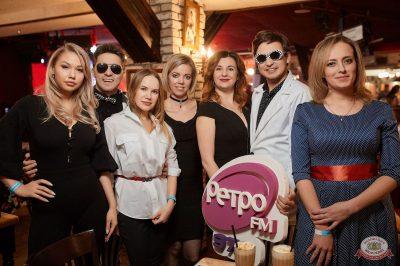 Вечеринка «Ретро FM», 26 апреля 2019 - Ресторан «Максимилианс» Новосибирск - 52