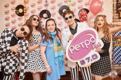Вечеринка «Ретро FM», 26 апреля 2019 - Ресторан «Максимилианс» Новосибирск - 6