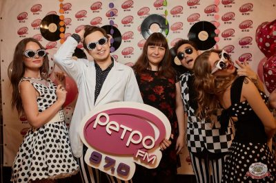 Вечеринка «Ретро FM», 26 апреля 2019 - Ресторан «Максимилианс» Новосибирск - 7