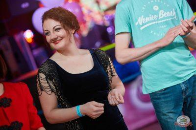 Вечеринка «Ретро FM», 26 апреля 2019 - Ресторан «Максимилианс» Новосибирск - 8