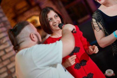 Вечеринка «Ретро FM», 26 апреля 2019 - Ресторан «Максимилианс» Новосибирск - 9