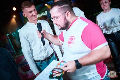 Вечеринка «Ретро FM», 19 октября 2019 - Ресторан «Максимилианс» Новосибирск - 14