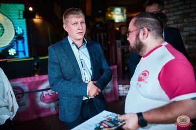 Вечеринка «Ретро FM», 19 октября 2019 - Ресторан «Максимилианс» Новосибирск - 16