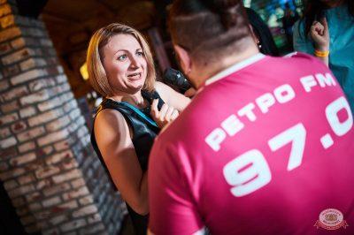 Вечеринка «Ретро FM», 19 октября 2019 - Ресторан «Максимилианс» Новосибирск - 18