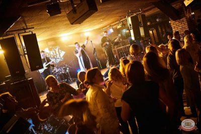 Вечеринка «Ретро FM», 19 октября 2019 - Ресторан «Максимилианс» Новосибирск - 21