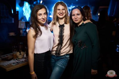 Вечеринка «Ретро FM», 19 октября 2019 - Ресторан «Максимилианс» Новосибирск - 25