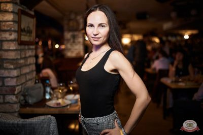 Вечеринка «Ретро FM», 19 октября 2019 - Ресторан «Максимилианс» Новосибирск - 27