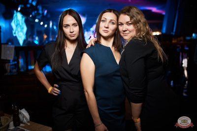 Вечеринка «Ретро FM», 19 октября 2019 - Ресторан «Максимилианс» Новосибирск - 28