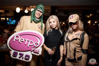 Вечеринка «Ретро FM», 19 октября 2019 - Ресторан «Максимилианс» Новосибирск - 30