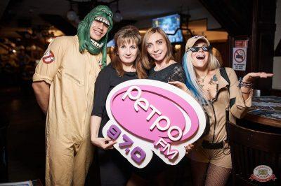 Вечеринка «Ретро FM», 19 октября 2019 - Ресторан «Максимилианс» Новосибирск - 32