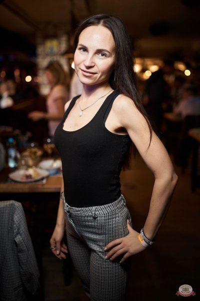 Вечеринка «Ретро FM», 19 октября 2019 - Ресторан «Максимилианс» Новосибирск - 33