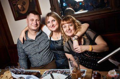 Вечеринка «Ретро FM», 19 октября 2019 - Ресторан «Максимилианс» Новосибирск - 34
