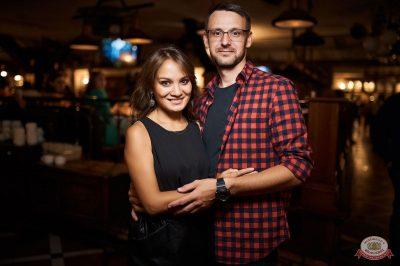 Вечеринка «Ретро FM», 19 октября 2019 - Ресторан «Максимилианс» Новосибирск - 36