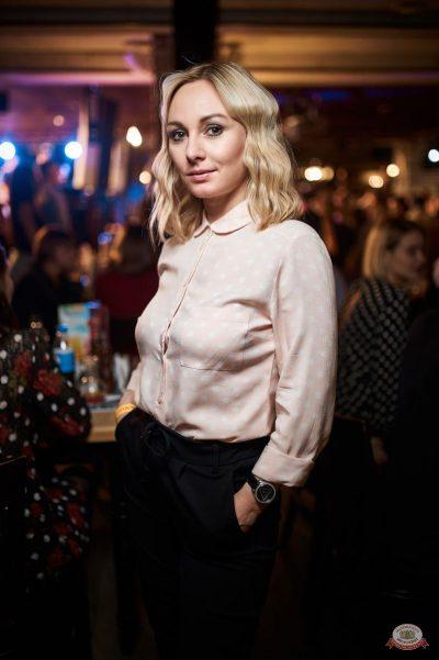 Вечеринка «Ретро FM», 19 октября 2019 - Ресторан «Максимилианс» Новосибирск - 39