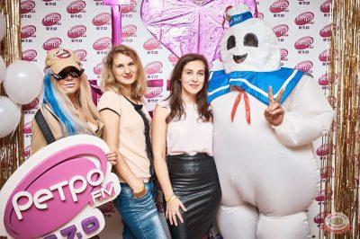 Вечеринка «Ретро FM», 19 октября 2019 - Ресторан «Максимилианс» Новосибирск - 4