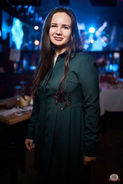 Вечеринка «Ретро FM», 19 октября 2019 - Ресторан «Максимилианс» Новосибирск - 42