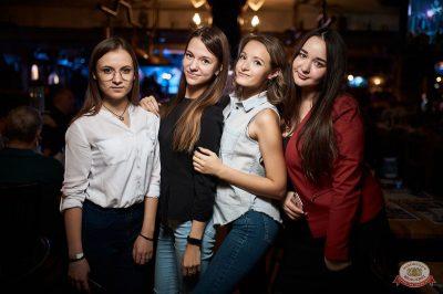 Вечеринка «Ретро FM», 19 октября 2019 - Ресторан «Максимилианс» Новосибирск - 43