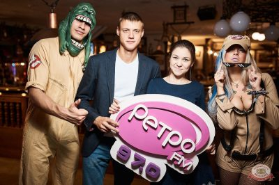 Вечеринка «Ретро FM», 19 октября 2019 - Ресторан «Максимилианс» Новосибирск - 46