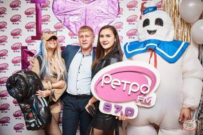 Вечеринка «Ретро FM», 19 октября 2019 - Ресторан «Максимилианс» Новосибирск - 6