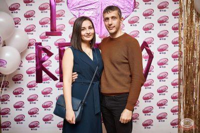 Вечеринка «Ретро FM», 19 октября 2019 - Ресторан «Максимилианс» Новосибирск - 8